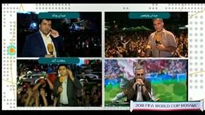 جشن و پایکوبی مردم از عملکرد خوب ایران برابر پرتغال