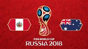 خلاصه بازی استرالیا 0 - پرو 2 ( جام جهانی روسیه)
