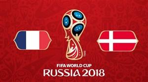 خلاصه بازی دانمارک 0 - فرانسه 0 (جام جهانی روسیه)