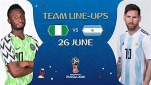 شماتیک ترکیب دو تیم نیجریه - آرژانتین