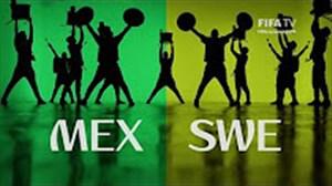 پیش بازی مکزیک - سوئد