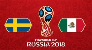 خلاصه بازی مکزیک 0 - سوئد 3 (جام جهانی روسیه)