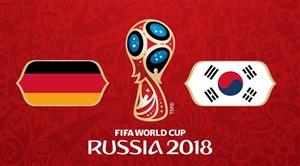 خلاصه بازی کرهجنوبی 2 - آلمان 0 (جام جهانی روسیه)