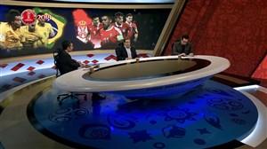 تحلیل نیمه اول دیدار برزیل - صربستان با اکتاویو