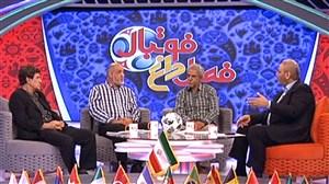 خاطرات شیرین برادران فنونیزاده از گذشته فوتبال ایران