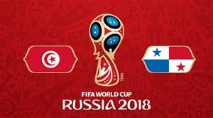خلاصه بازی پاناما 1 - تونس 2 (جام جهانی روسیه)