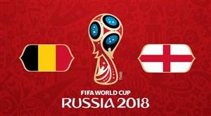 خلاصه بازی انگلیس 0 - بلژیک 1 (جامجهانی روسیه)