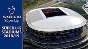 استادیوم های ترکیه برای فصل 19-2018