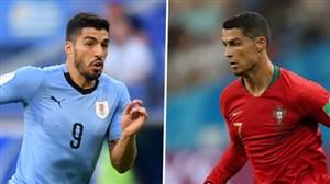 مروری بر تقابل های اروگوئه - پرتغال