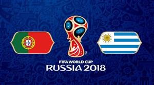 خلاصه بازی اروگوئه 2 - پرتغال 1 (جام جهانی روسیه)