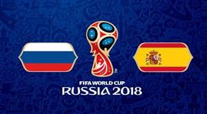 خلاصه بازی اسپانیا 1 - روسیه 1 + پنالتی