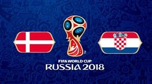 خلاصه بازی کرواسی 1 - دانمارک 1 +پنالتی (جام جهانی روسیه)