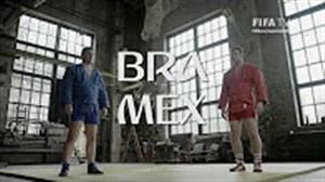 برزیل و مکزیک جنگ تمام عیار در یک هشتم
