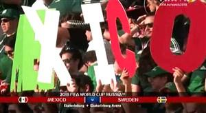 راه صعود مکزیک تا مرحله یک هشتم جام جهانی 2018
