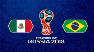 خلاصه بازی برزیل 2 - مکزیک 0 ( جام جهانی روسیه)