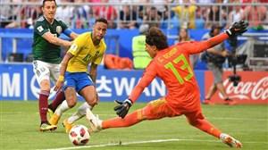 برد شماره ۲۰ برای تیته و برزیل