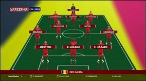 شماتیک ترکیب دو تیم بلژیک - ژاپن