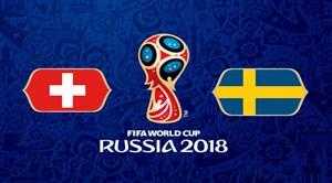 خلاصه بازی سوئد 1 - سوئیس 0 (جام جهانی روسیه)
