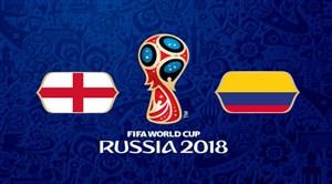 خلاصه بازی کلمبیا 1 - انگلیس 1 + پنالتی
