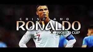 عملکرد کریستیانو رونالدو در جام جهانی 2018 روسیه