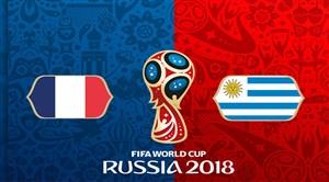 خلاصه بازی اروگوئه 0 - فرانسه 2 (جام جهانی روسیه)