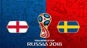 خلاصه بازی سوئد 0 - انگلیس 2 (جام جهانی روسیه)