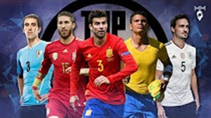 بهترین مدافعان اروپا در فصل 18-2017 - قسمت اول