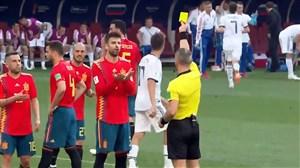 بازی کلاسیک ؛ اسپانیا - فرانسه نیمه نهایی یورو2012