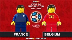 شبیه سازی بازی فرانسه و بلژیک با لگو