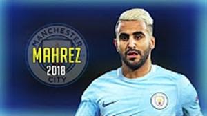 ریاض محرز خرید جدید منچسترسیتی در فصل 19-2018
