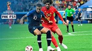حرکت امباپه ; بهترین حرکت تکنیکی بازی بلژیک - فرانسه