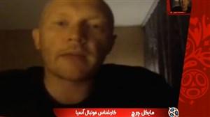 نظر چرچ کارشناس فوتبال آسیا درباره عملکرد تیم ایران
