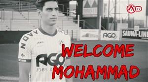 خوشآمدگویی باشگاه کورترایک بلژیک به محمد نادری