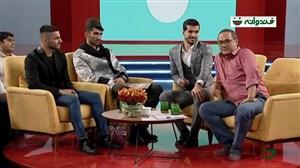 قولهای بیرانوند، محمدی و عزتاللهی برای کمک در خندوانه