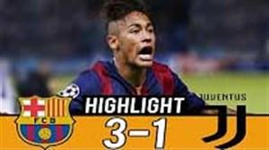 بازی خاطره انگیز بارسلونا 3 - یوونتوس 1 در سال 2015
