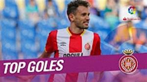 بهترین گلهای تیم خیرونا در لالیگا 18-2017