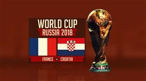 نگاهی به تقابل های دو فینالیست جام جهانی 2018