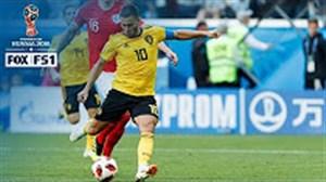 گل ادن هازارد بهترین گل رده بندی جام جهانی 2018 روسیه