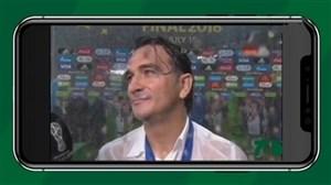 دابسمش جالب مربی کرواسی و فرانسه پس از فینال