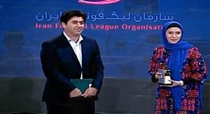 برترین بانوان داور ایران در فصل 97-96