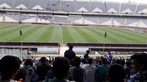 حال و هوای استادیوم آزادی قبل شروع از بازی