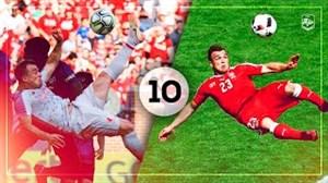 10 گل برتر ژردان شقیری تا به امروز (13-05-97)