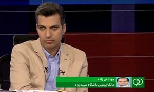 افشاگری تن زاده در مورد هیئت فوتبال استان گیلان