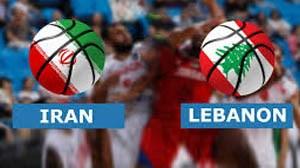 خلاصه بسکتبال ایران 64 - لبنان 66 (نوجوانان غرب آسیا)