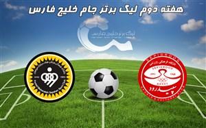 خلاصه بازی سپیدرود رشت 1 - سپاهان اصفهان 6