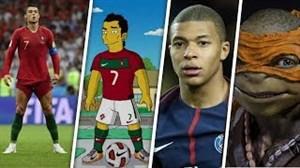 شباهت ستارهای فوتبال با شخصیت های کارتونی