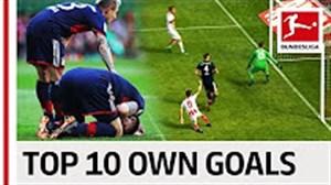 10 گل به خودی برتر فصل 18-2017 بوندسلیگا