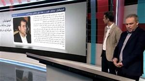 جوابهای غیرمنطقی اصفهانیان به فردوسیپور درباره داوری لیگ