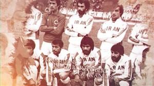 ایران در جام ملتهای آسیا از 1976 تا پایان 1980