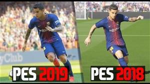 مقایسه گرافیک و گیم پلی PES2018 و PES2019